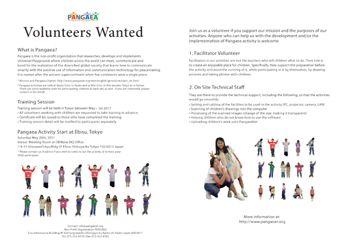 Volunteer-Flyer-Tokyo-Eng.jpg