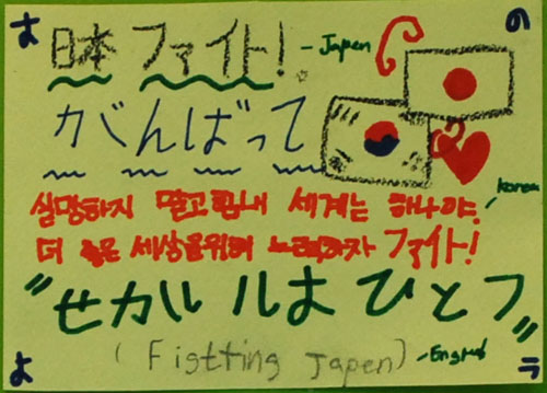 20110321_mizy2.jpg