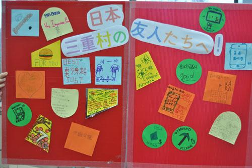 20111126_msg_from_mizy_blog.jpg