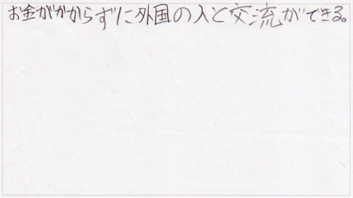 2011_OK_Naoki.jpg
