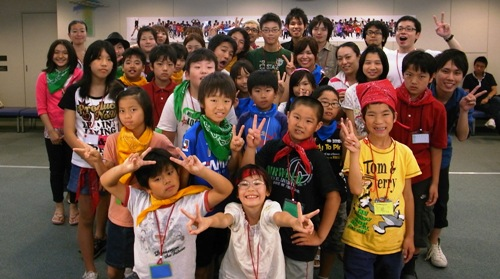 20090725_kyotowebcam.JPG