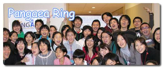 pangaea_ring.jpg