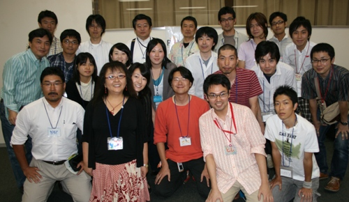 pangaea_gasshuku2008.jpg