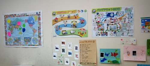 suginami_activity_001.jpg